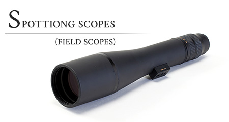 spotting scopes(field scopes)