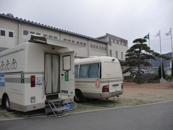 P1000960.JPG