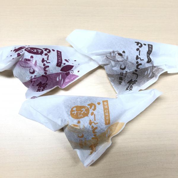 かりんとう饅頭.jpeg